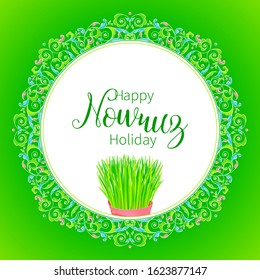 Vector Happy Nowruz Holiday greeting card. Banner with lettering, wheat grass, flowers, leaves for holiday spring celebration. Novruz. Navruz. March equinox. Iranian, Persian New Year. Colorful label.