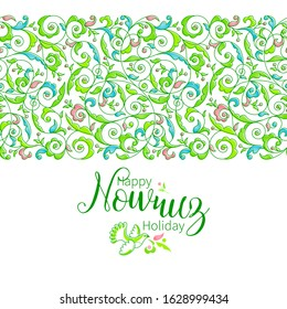 Vector Happy Nowruz Holiday greeting card. Bright green banner with  flowers, leaves for holidays spring celebration.  Novruz. March equinox. Navruz. Iranian, Persian New Year. Colorful floral border.