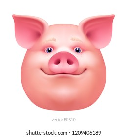 Vector head of a happy pig. Surprised face of a fat swine. Portrait of a pink hog. Piggy mask for celebrating the New Year 2019. Realistic illustration. High quality. Gradient mesh. Isolated clipart.