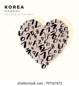 Vector Heart Shape with Korean Letters, Hangul, Hand Lettering, Korean Modern Brush Calligraphy, Korean Alphabet, Hangul Words Background