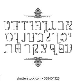 Vector Hebrew abstract alphabet