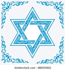 Vector hexagonal Star of David with oriental ornaments blue.