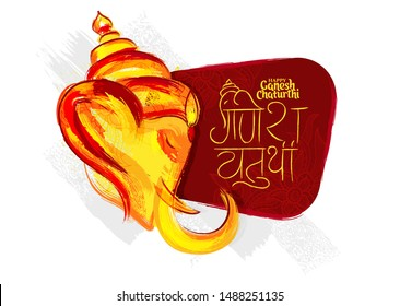 vector holiday illustration of ganesha chaturthi. Ganesha festival is a celebration dedicated to Ganesha, the Indian god with the head of an elephant. stylized holiday brush drawing illustration