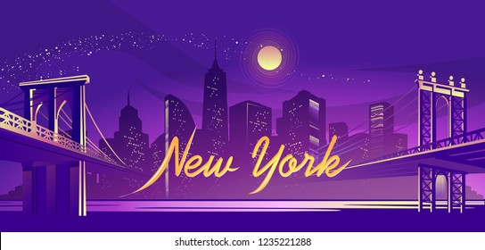 vector horizontal illustration of a silhouette of a night fog city, lit by lights and moonlight, two bridges led to the other side