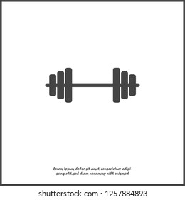 Vector icon dumbbells. Vector illustration dumbbell for fitness on white isolated background. Layers grouped for easy editing illustration. For your design.