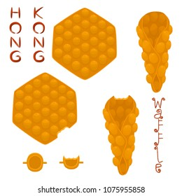 Vector icon illustration logo for set various sweet Hong Kong waffles with whipped cream. Waffle pattern consisting of bubble different dessert confectionery fresh wafer. Eat tasty patisserie waffle.