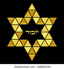 "Vector icon - ""Remembrance"" (Hebrew) - Holocaust Remembrance Day yellow badge symbol"