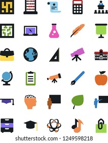 Vector icon set - abacus vector, graduate hat, pen, university, blackboard, corner ruler, case, apple fruit, atom, telescope, notebook pc, certificate, presentation, music, world, archive, flask