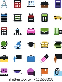 Vector icon set - case vector, abacus, notebook, calculator, graduate hat, pencil, school building, blackboard, drawing compass, backpack, bus, globe, microscope, lecture, book, musical staff
