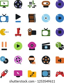 Vector icon set - cd vector, joystick, film roll, frame, clap, pc game, vr glasses, tv, monitor, play button, stop, pause, fast forward, rewind, music folder, rca, video camera, web, gamepad