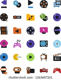 Vector icon set - cd vector, joystick, film roll, frame, clap, pc game, tv, vr glasses, monitor, play button, stop, fast forward, rewind, music folder, video camera, web, projector, gamepad