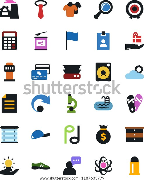 Vector Icon Set Chest Drawers Vector Stock Vector (Royalty