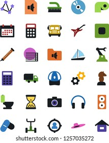 Vector icon set - fetlock vector, toilet, paper, woman hat, cap, school bus, constellation, cd, chess horse, yacht, sand clock, pills, chip, industrial robot, target audience, gears, calendar, truck