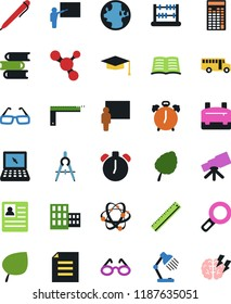 Vector icon set - graduate vector, book, school building, blackboard, corner ruler, drawing compass, glasses, backpack, atom, pen, telescope, table lamp, calculator, notebook pc, alarm clock, bus