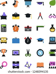 Vector icon set - graduate vector, hat, university, corner ruler, drawing compass, glasses, student, case, telescope, calculator, notebook pc, alarm clock, award cup, scissors, school bus, music