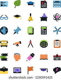 Vector icon set - graduate vector, hat, university, pencil, drawing compass, glasses, student, case, atom, telescope, bell, calculator, notebook pc, schedule, clipboard, paper pin, school bus, world
