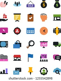 Vector icon set - man vector, presentation, support, clipboard check, target audience, brain, brainstorm, growth graph, magnifier, lecture, team, dialog, clock, calendar, flag, tv, monitor, mail