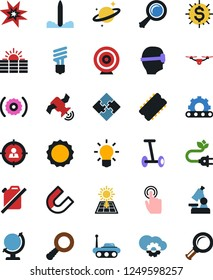 Vector icon set - microscope vector, light bulb, economy, nuclear fusion, rocket, globe, satellite, space rover, saturn, touch, chip, hoverboard, quadrocopter, magnifier, dollar shine, target, bang
