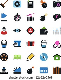 Vector icon set - mop vector, bucket, book, pencil, cd, wallet, pills, target audience, brainstorm, lecture, calendar, document, cashbox, advisor, support, film roll, graphic equalizer, vinyl, dicso