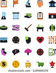Vector icon set - mop vector, socks, manager, paying, cart, microscope, clipboard, flag, film roll, bank, clock, target, man, dollar calendar, sign, heart cross, circuit, head chip, case, brain
