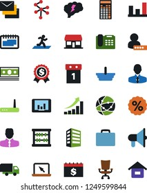 Vector icon set - office building vector, chair, abacus, basket, user sign in, calendar, calculator, graph, laptop, cash, manager, case, dollar medal, run, brainstorm, growth, loudspeaker, shop