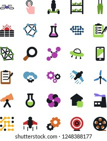Vector icon set - overalls vector, factory, clipboard, gears, neural network, molecule, atom core, flask, telescope, ufo, mobile, touch, jetpack, hoverboard, quadrocopter, magnifier, target, circuit