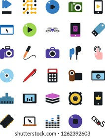 Vector icon set - pen vector, mobile shopping, cd, photo camera, laptop graph, touch, chip, quadrocopter, circuit, calculator, speaker, usb flash, graphic equalizer, music, play button, stop, video