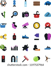 Vector icon set - rake vector, splotch, washing powder, sink, sewing mannequin, socks, slippers, snickers, user sign in, certificate, atom, telescope, rubber boat, dollar coin, fitball, molecule, cd