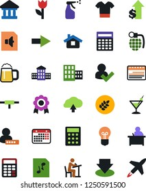 Vector icon set - sprayer vector, t shirt, calculator, user sign in, school building, student, medal, university, dollar growth, arrow up, calendar, cereals, bulb, audio file, connect, home, drink