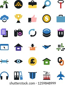 Vector icon set - trash bin vector, plates, underpants, pennant, box package, magnifier, chain, case, award cup, pc game, dollar coin, tie, pound, gold ingot, finger up, binder, advisor, drum, home