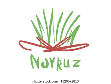 vector icon of symbol of the traditional holiday Novruz, with semeni grass