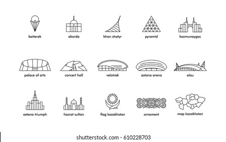 Vector icons of the buildings in the capital Astana. Also traditional Kazakh motives.