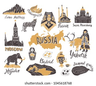 Vector icons collection with national landmarks and symbols of Russia
