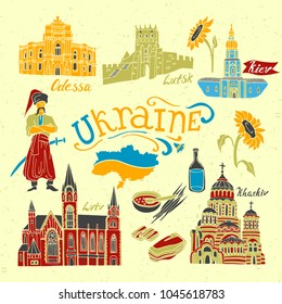 Vector icons with national landmarks and symbols of Ukraine
