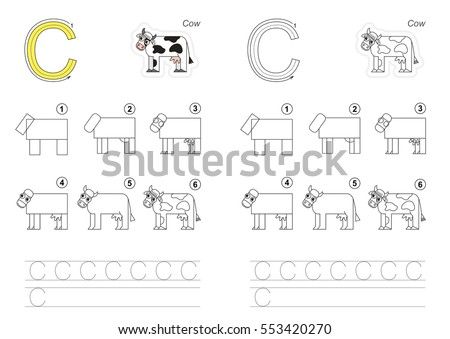 Vector Illustrated Alphabet Kid Educational Game Stock