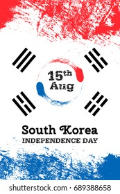 Vector illustration for 15 August Korea Independence day in grunge style. Korean national day design, yin-yan sign.