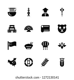 Vector Illustration Of 16 Icons. Editable Pack Noodles, Spike, Mizu gumo, China, Lotus, Quiver, Forbidden city, Silk