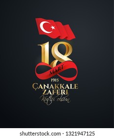 vector illustration. 18 mart canakkale zaferi national holiday , 1915 the day the Ottomans victory Canakkale Victory Monument .translation: victory of Canakkale happy holiday March 18 1915