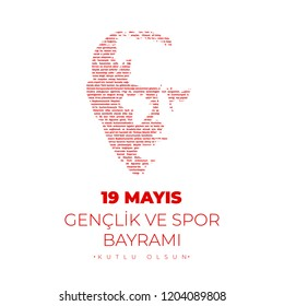 Vector Illustration, 19 Mayıs Ataturk'u Anma Genclik ve Spor Bayramı. May 19th, Turkish Commemoration of Ataturk, Youth and Sports Day