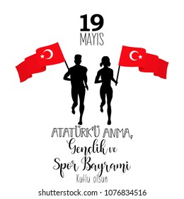 vector illustration 19 may Commemoration of Ataturk, translation: 19 may Commemoration of Ataturk, Youth and Sports Day. Graphic design to the Turkish holiday, athletes silhouette logo