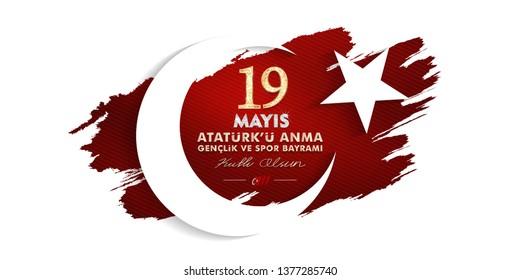 vector illustration, 19 may, Commemoration of Atatürk, Youth and Sports Day, (19 mayıs, Atatürk'u anma genclik ve spor bayrami.)