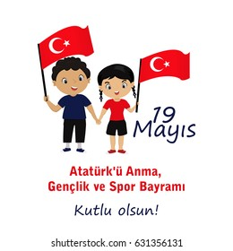 vector illustration 19 may Commemoration of Ataturk, translation: 19 may Commemoration of Ataturk, Youth and Sports Day, graphic design to the Turkish holiday, children logo.