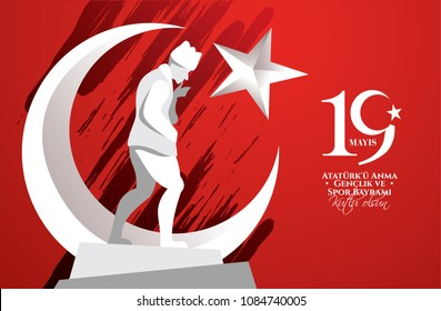 vector illustration 19 mayis Ataturk'u Anma, Genclik ve Spor Bayramiz , translation: 19 may Commemoration of Ataturk, Youth and Sports Day, graphic design to the Turkish holiday.