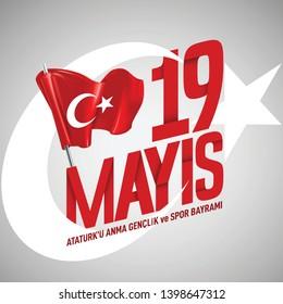 vector illustration 19 mayis Ataturk'u Anma, Genclik ve Spor Bayrami, translation: 19 may Commemoration of Ataturk, Youth and Sports Day,