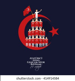 vector illustration 19 mayis Ataturk'u Anma, Genclik ve Spor Bayram?z, translation: 19 may Commemoration of  Ataturk, Youth and Sports Day, graphic design to the Turkish holiday, children logo.
