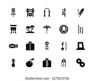 Vector Illustration Of 20 Icons. Editable Pack Bolang gu, Chinese knot, dress, Orange, Pipa, Fireworks, Duck, Firecrackers, Envelope, Penjing, Nunchaku