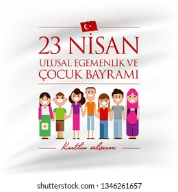 Vector illustration of the 23 Nisan Cocuk Bayrami, April 23 Turkish National Sovereignty and Children's Day, design template for the Turkish holiday.