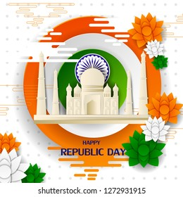 vector illustration of 26 January Happy Republic Day of India background