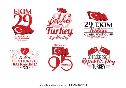 vector illustration 29 ekim Cumhuriyet Bayrami kutlu olsun, Republic Day Turkey. Translation: 29 october Republic Day 95 years  Turkey and National Day in Turkey happy holiday. graphic design elements