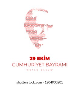 Vector Illustration 29 Ekim Cumhuriyet Bayrami (29 October Republic Day Turkey, National Day)